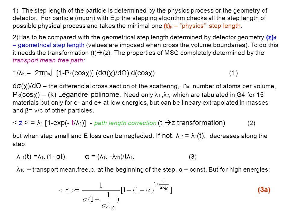 1/λk = 2πnα∫ [1-Pk(cosχ)] (dσ(χ)/dΩ) d(cosχ) (1)